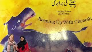 2020 CPS Bilingual Book Reading Series